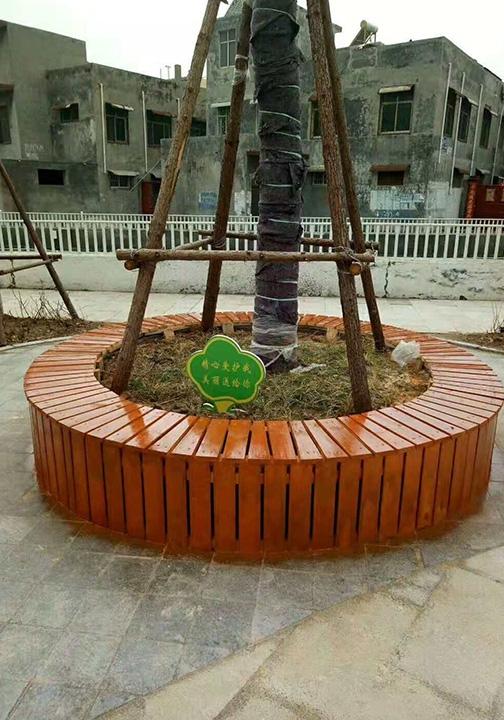 西安围树椅